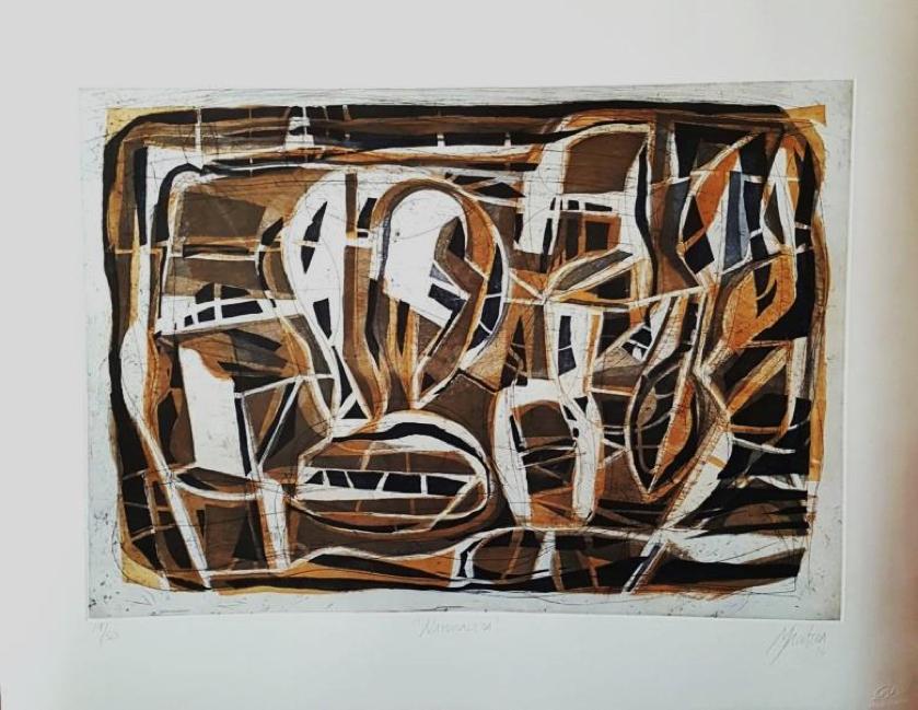 Naturaleza - Capital del Arte - Artista: Gabriel Macotela - Obras de excelente gusto conjugando diversos estilos, formas, corrientes.